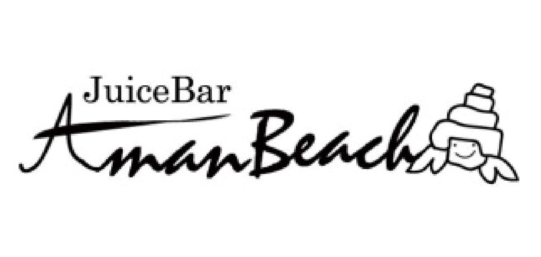 ジュースバー アマンビーチ
