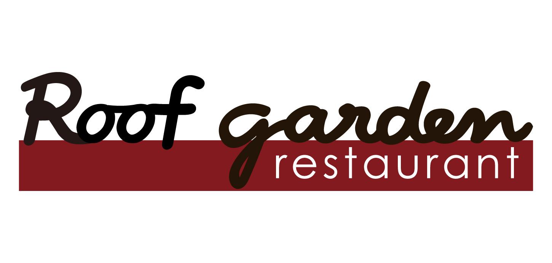 ルーフガーデン レストラン