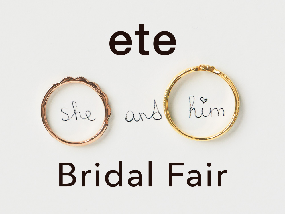 ete Bridal Fair