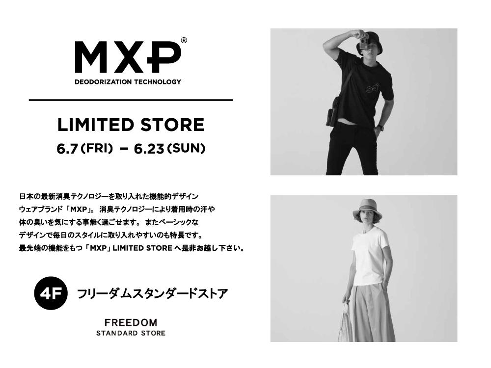MXP ポップアップストア 期間限定オープン