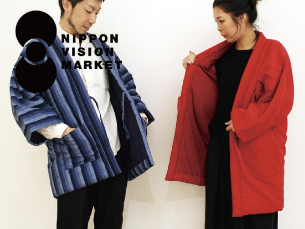 NIPPON VISION MARKET「福岡 宮田織物のはんてん」
