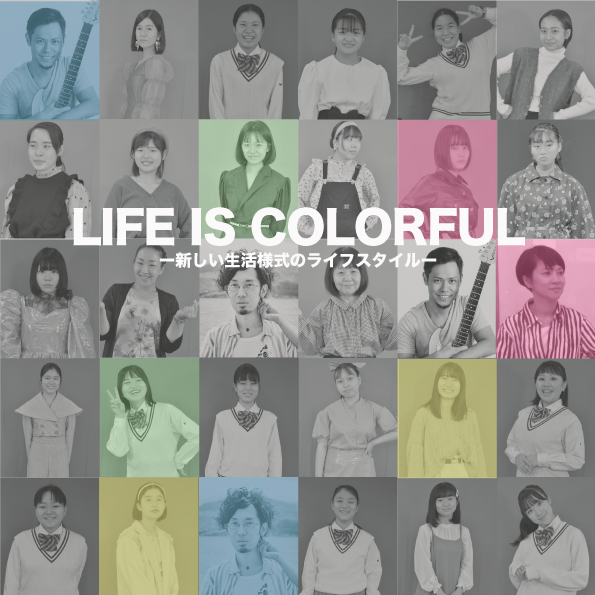 lifeiscolorful_main