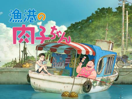 【漁港の肉子ちゃん】スペシャルコラボトートバッグ