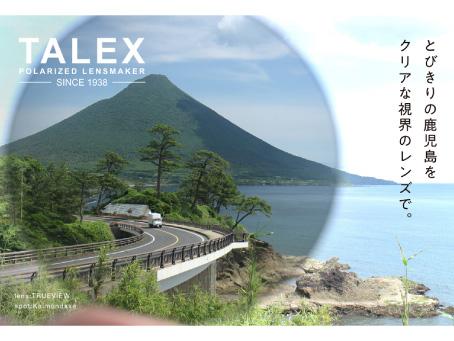 偏光レンズ TALEX(タレックス)ご体感フェア